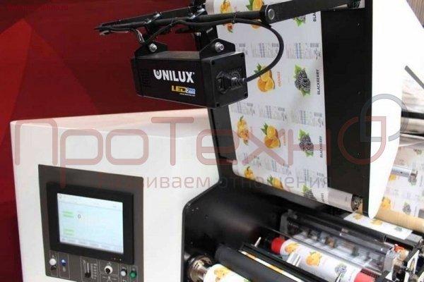 стробоскопы Unilux  со склада в Санкт-Петербурге