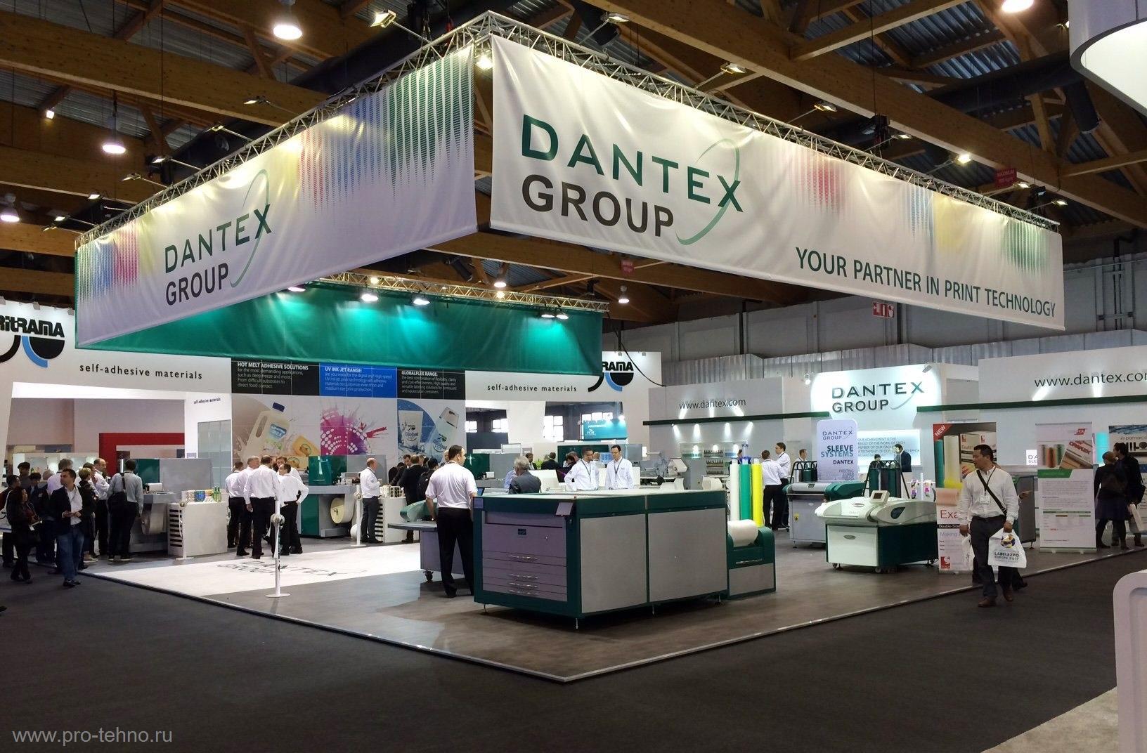 Dantex - европейский завод по изготовлению печатных и формных гильз