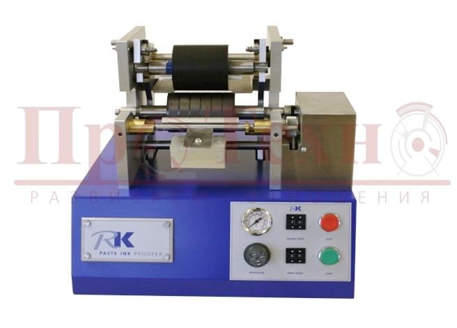 RK-Print Пробопечатная машина Paste Ink Proofer (PIP)